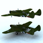 Northrop P 61A (for Vue)