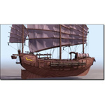 Click to see information about the 'Chinese Junk (for 3D Studio Max)'.